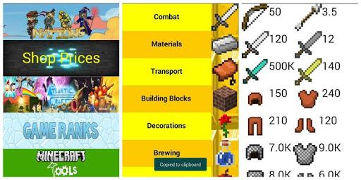 【免費通訊App】NationsMC-APP點子