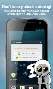 LINE Antivirus- screenshot thumbnail