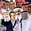 اغاني سعودية icon