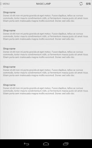 【免費生活App】Magic Lamp-APP點子