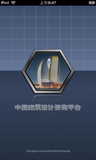 闹新春on the App Store on iTunes - Apple