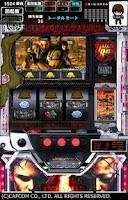 Screenshot of [GP]パチスロ バイオハザード5(パチスロゲーム)
