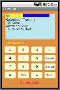 百ます計算2- スクリーンショットのサムネイル