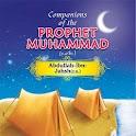 Companions of Prophet Story 2 icon