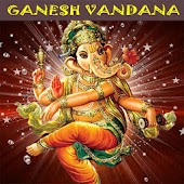 Ganesha Vandana