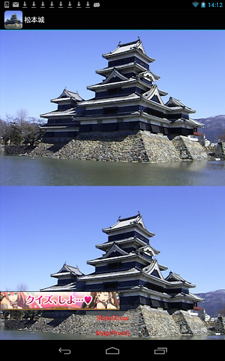 長野県 松本城 JP043