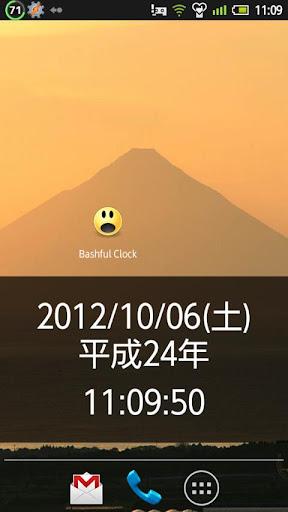 Bashful Clock