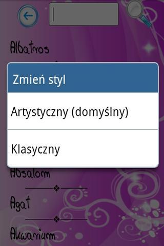 Polski Sennik- screenshot