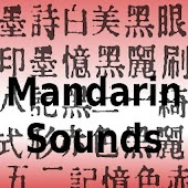 Mandarin Sounds DEMO