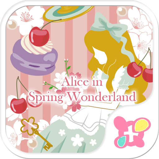 个人化のAlice in Spring Wonderland LOGO-記事Game