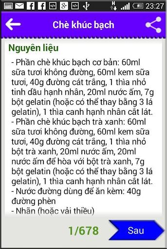 【免費書籍App】day nau an ngon-APP點子