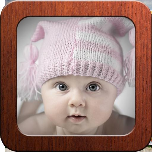 Best Baby Photo Frames