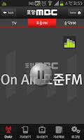 Screenshot of 포항MBC