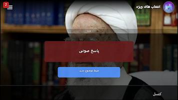 Screenshot of RadioBaz - رادیوباز