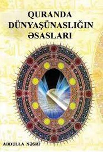 Quranda dunyashunasliq