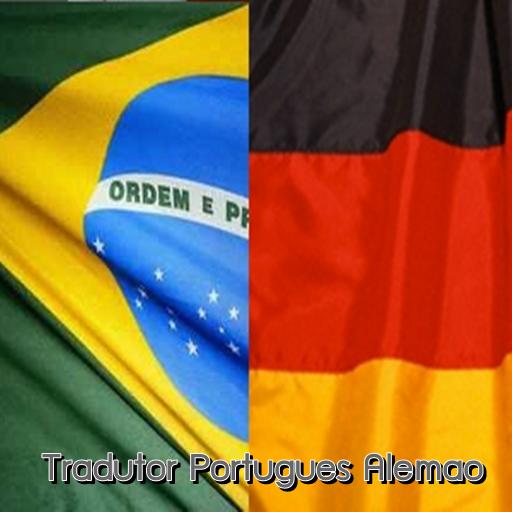 Portuguese German Translator