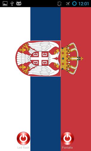 Lantern flash screen Serbia