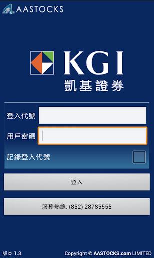 凱基香港流動投資服務 AAStocks