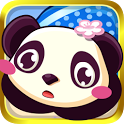 Dream Pet Link 2 icon