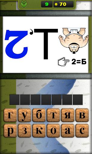 головоломки на планшет