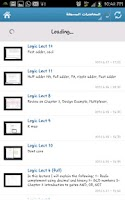 Screenshot of Digital Logic