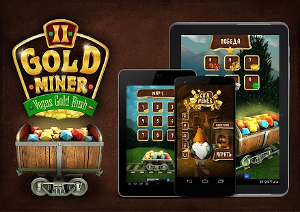 Gold Miner Fred 2: Gold Rush - screenshot thumbnail