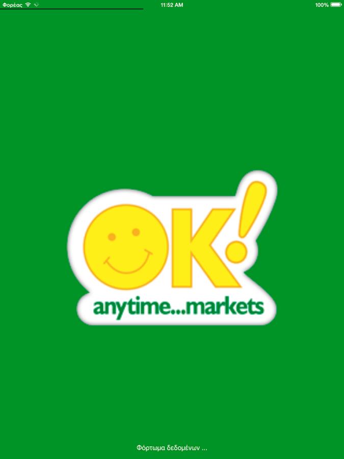 OK Markets - screenshot