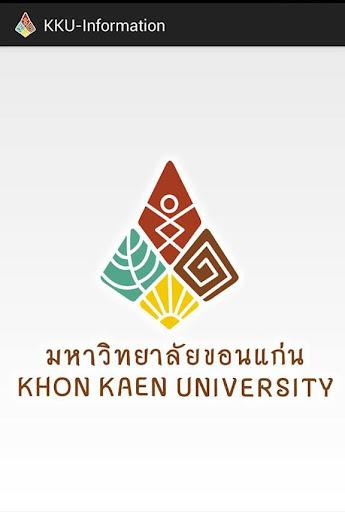 KKU-Information