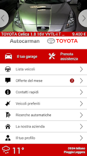 Autocarman- screenshot thumbnail
