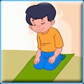 تعليم الوضوء والصلاة للاطفال
