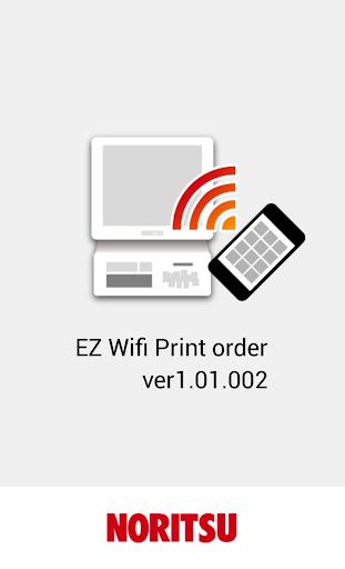 EZ Wifi Print order