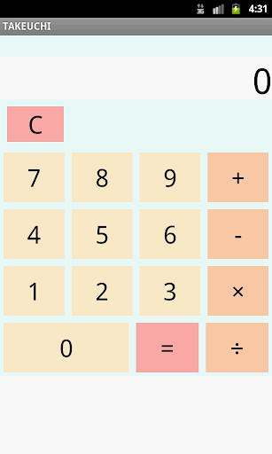 iPhone・iPadの標準カレンダーとGoogleカレンダーを完全同期する方法