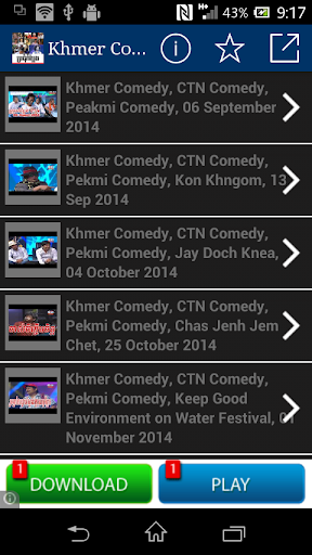 Khmer TV Comedy