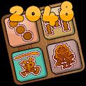 2048麻將 icon