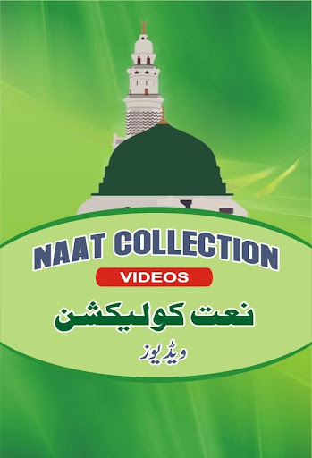 Naat Collection - Video
