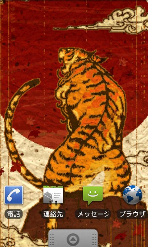 Japanese style live wallpaper - screenshot