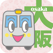 Osaka Subways Guide