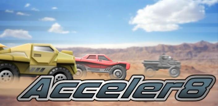 Acceler8 - гонки по бездорожью
