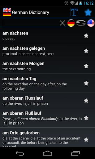 玩教育App|德語詞典免費|APP試玩
