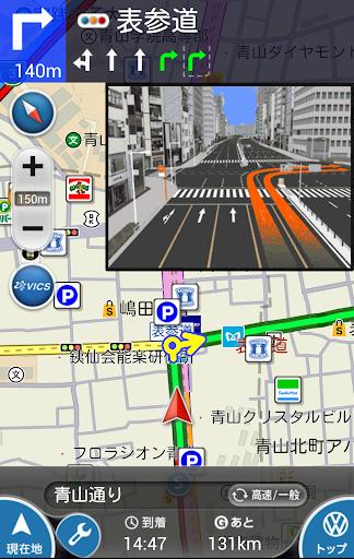 玩交通運輸App|Volkswagen Drive App免費|APP試玩
