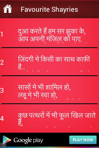 Hindi Shayari - Android Apps on Google Play
