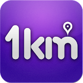 1km - Meet New People, Chat