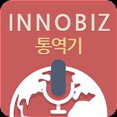 Innobiz Translator