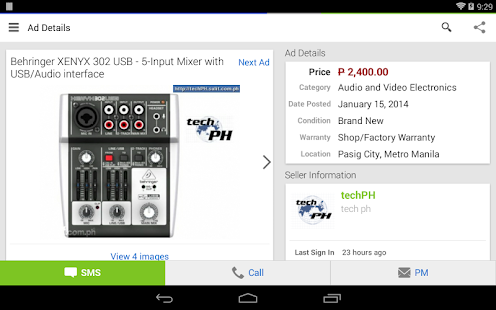Sulit.com.ph Buy and Sell - screenshot thumbnail