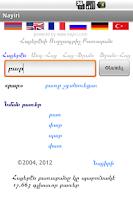 Screenshot of Nayiri Armenian Dictionary