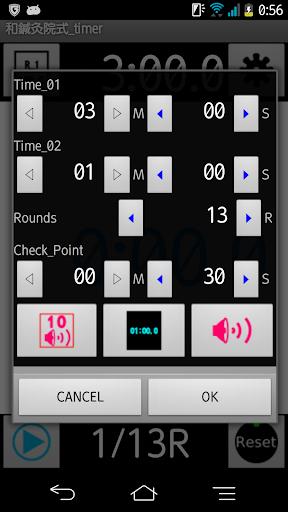 玩免費運動APP|下載和鍼灸院式_Stopwatch app不用錢|硬是要APP