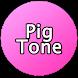 Pig Ringtone Free