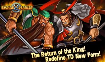 Screenshot of Empire Defense II