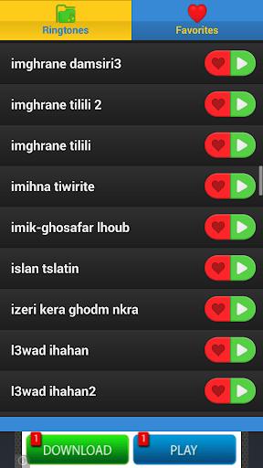 【免費音樂App】رنات أمازيغية-APP點子
