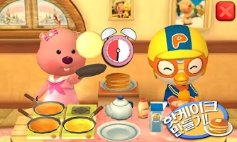 Screenshot of Loopy the Cook